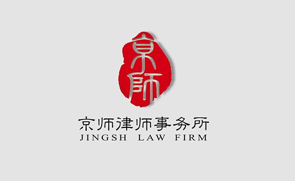 徐灿律师百日祭:中国公益律师的光荣与梦想